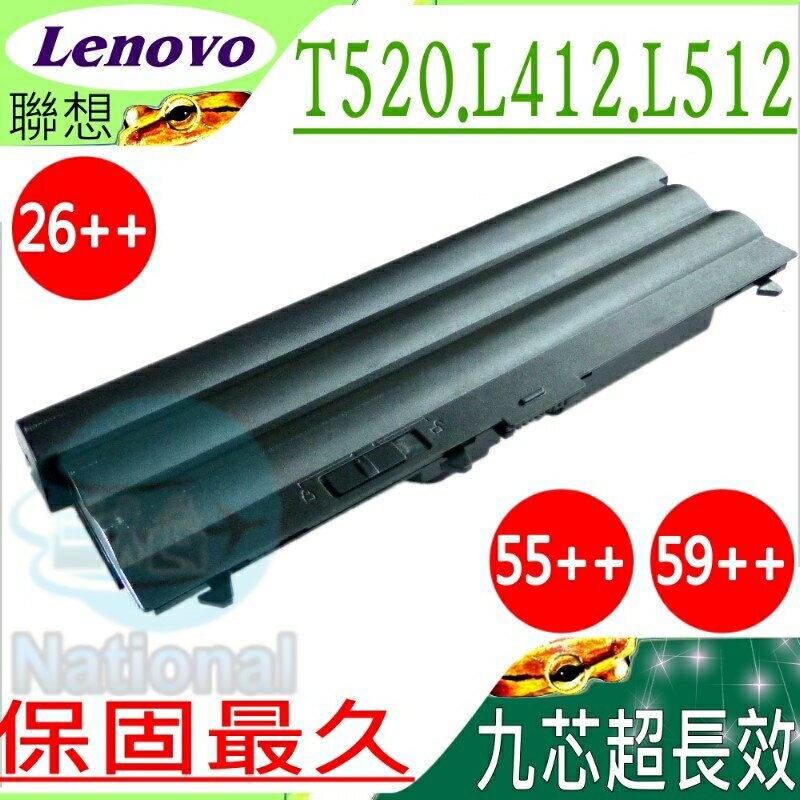 LENOVO 電池(保固最久/9芯)-聯想 W410電池,W510,SL410,T510i,42T4756,42T4796,42T4702,42T4817,42T4819,26++