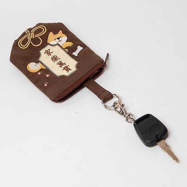 家柴萬貫鑰匙包