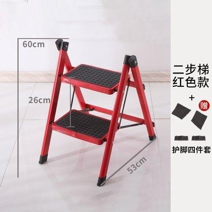 梯凳 矮梯子三步梯刮膩子家用梯步折疊臺階防滑家用梯梯椅人字梯樓梯凳T