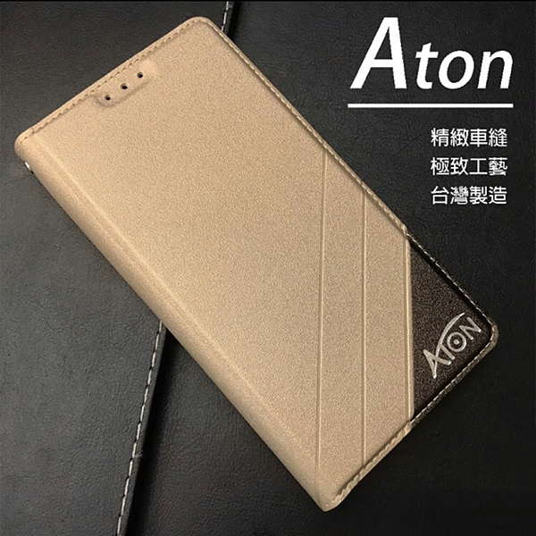 《磨砂隱扣~側掀皮套》APPLE iPhone 8 i8 iP8 4.7吋 掀蓋皮套 手機套 保護殼 保護套 可站立