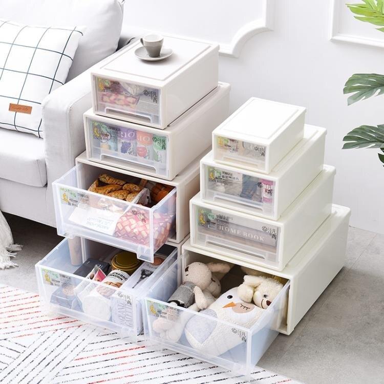 透明衣櫃收納箱抽屜式特大號塑料整理箱床底內衣收納 N 【7號Fashion家居館】