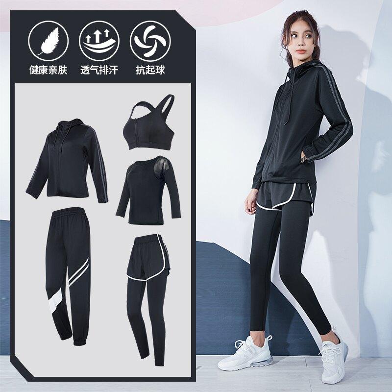 運動套裝 瑜伽服女秋款寬鬆速幹衣健身房跑步初學者網紅休閒運動套裝