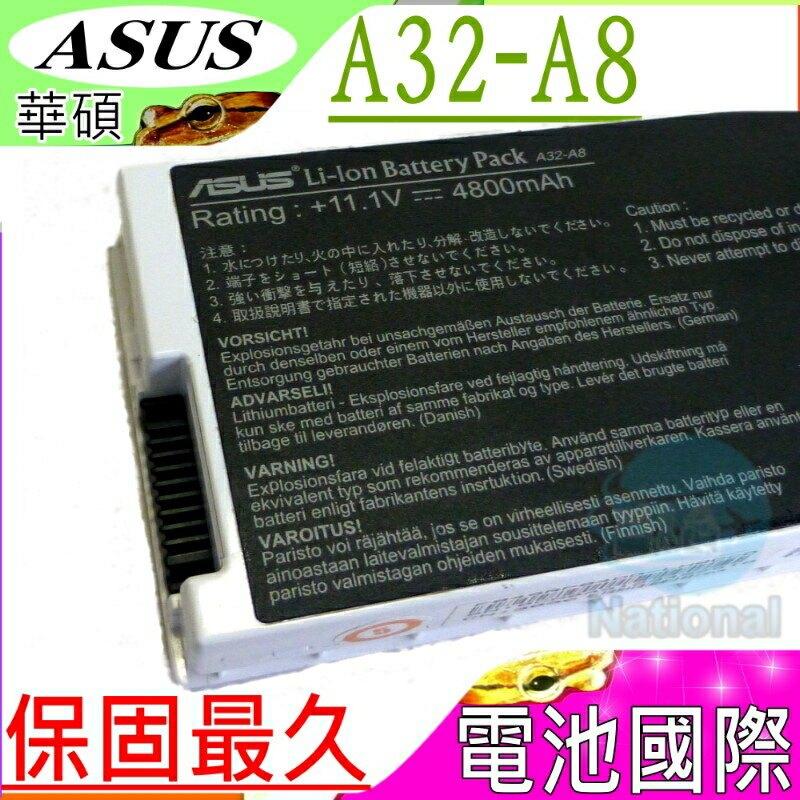 ASUS A32-A8 電池(原廠白)-華碩 Z99電池,Z99Fm,Z99H,Z99J,Z99Jc,Z99Jn,Z99Jr,Z99Sc,A32-A8,90-NF51B1000