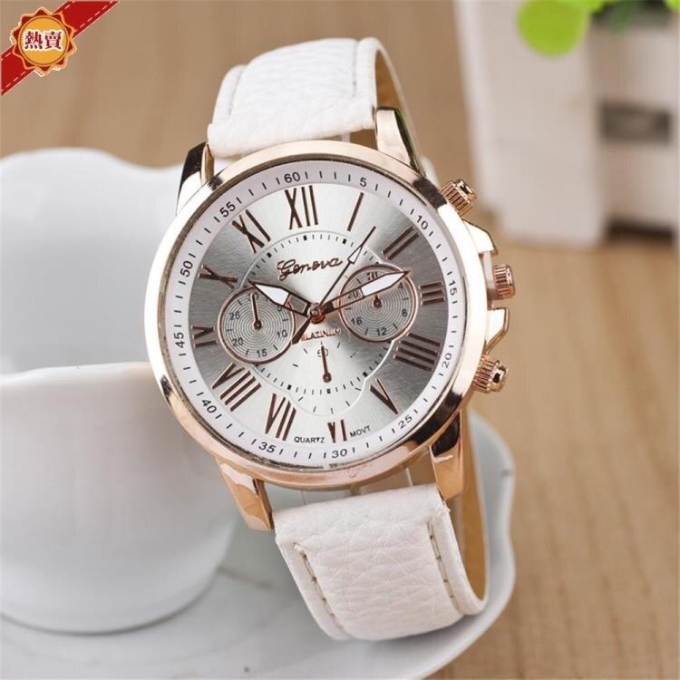 手錶 多色皮帶石英手錶男 女款休閒雙層面手錶  年終大酬賓 時尚學院