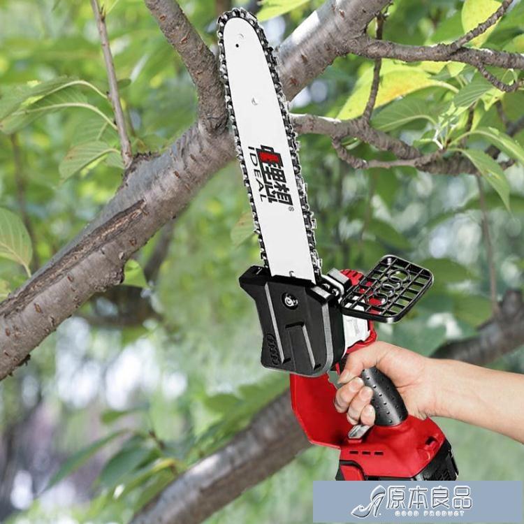 電鋸 鋰電充電式電鋸電動單手家用戶外無線手持修枝果園小型【全館免運】