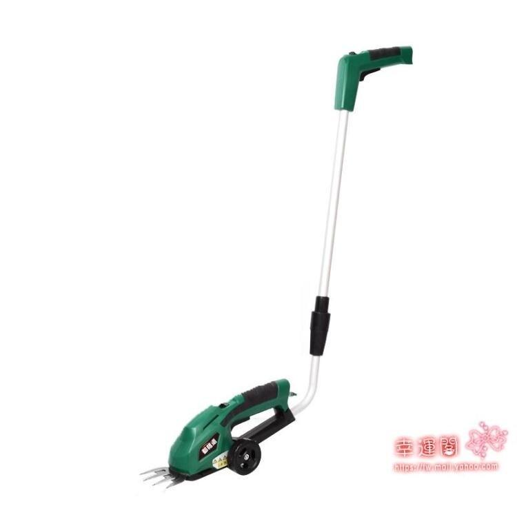 割草機 充電式家用小型割草機電動剪草機便攜式多功能綠籬修剪機T
