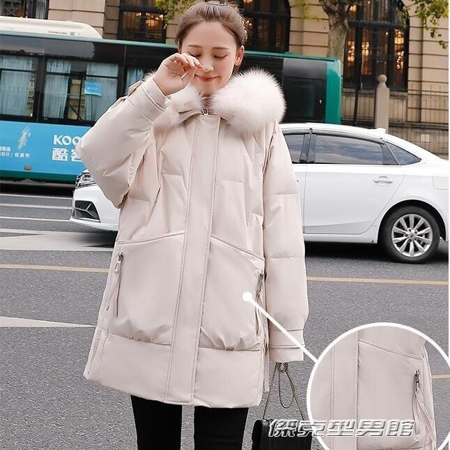 羽絨服新款大毛領韓版羽絨服女中長款寬鬆小矮個子冬季外套羽絨外套 新年優惠