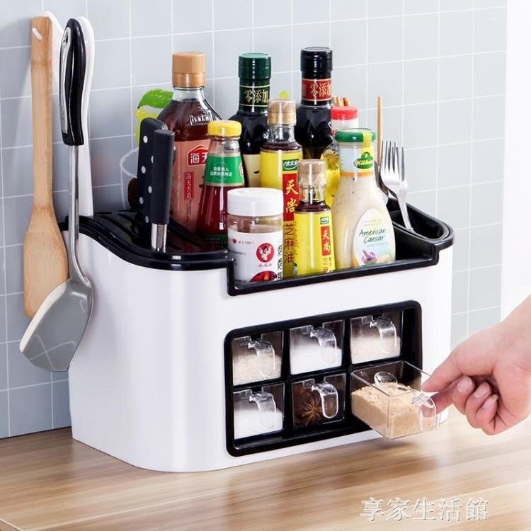 調料盒家用廚房用品收納盒調味罐調味品罐調料瓶罐子置物 【無憂百貨鋪】