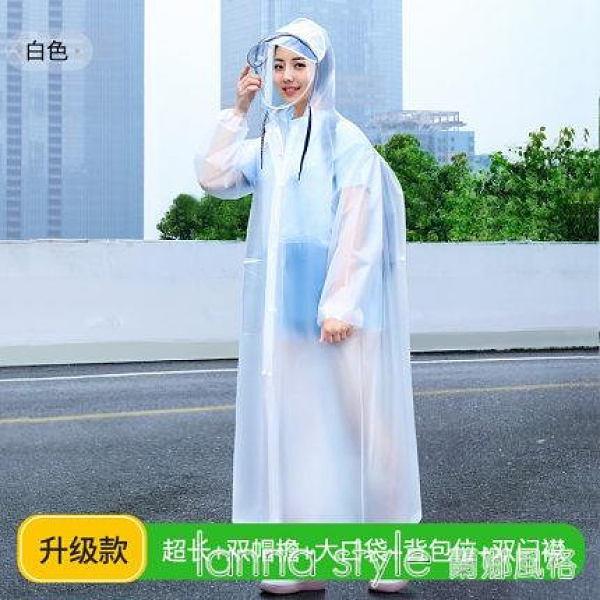 雨衣長款全身單人男女款時尚透明防暴雨電動電瓶車自行車成人雨披 Lanna
