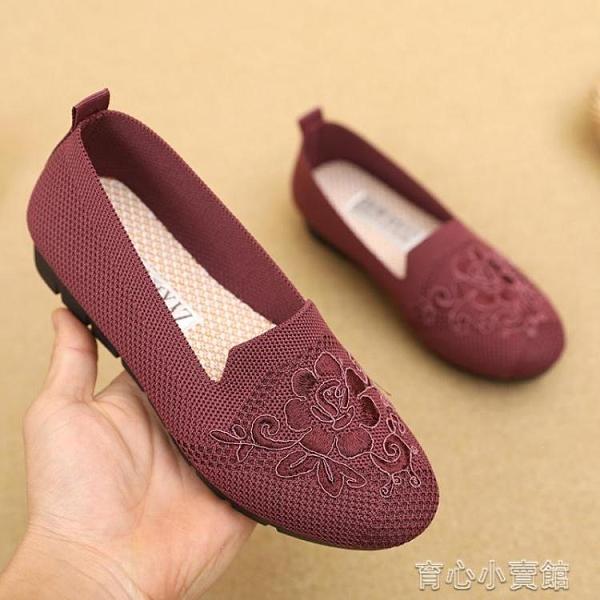 豆豆鞋 新款飛織透氣媽媽鞋軟底防滑中老年人奶奶鞋老北京布鞋繡花女單鞋 16育心