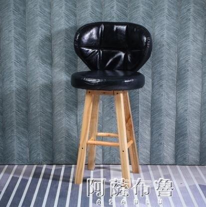 吧台椅 實木現代簡約旋轉靠背吧台椅子復古高腳凳子前台 【簡約家】