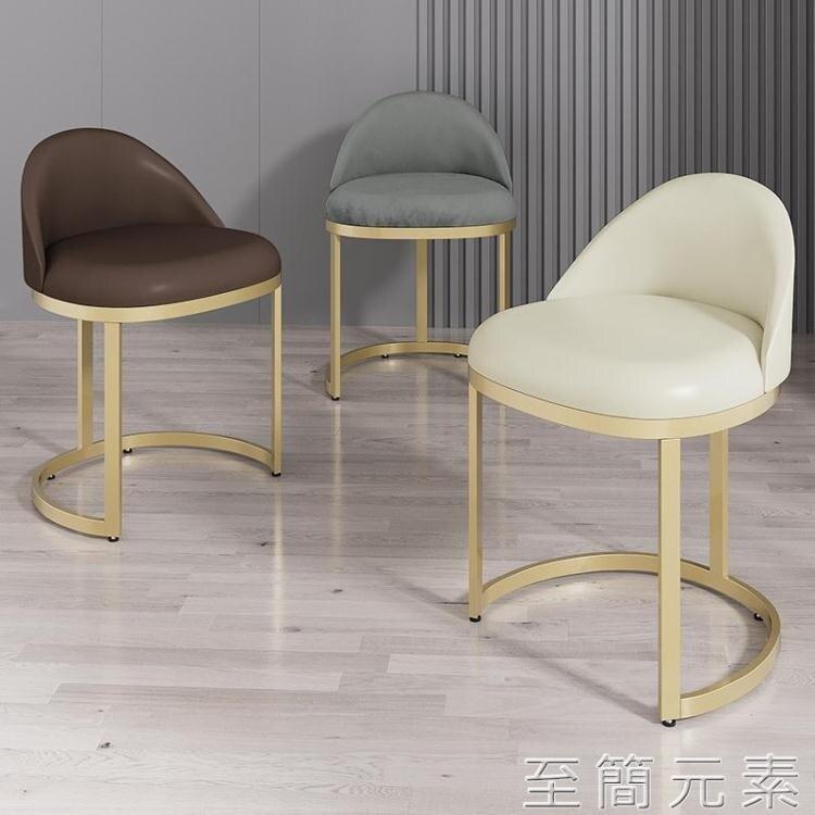 化妝椅 臥室北歐白色化妝凳現代簡約靠背梳妝凳輕奢化妝椅梳【2021年終盛會】