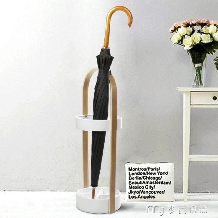 雨傘架創意時尚歐式雨傘桶家用雨傘架辦公樣板房雨傘 YYS速發免運 時尚學院