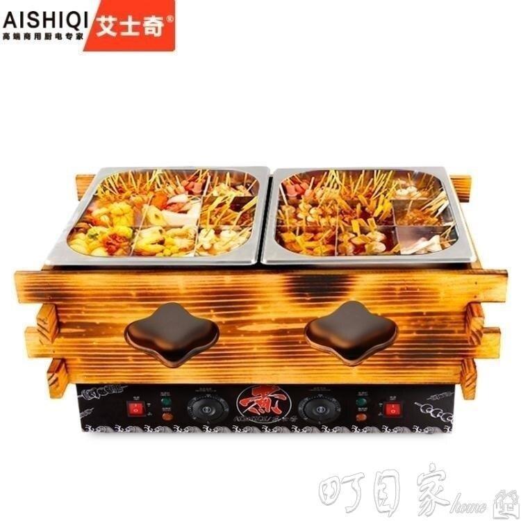 電器關東煮 電熱18格雙缸關東煮機器商用麻辣燙鍋小吃設備串串香丸子機BK235-盛行華爾街