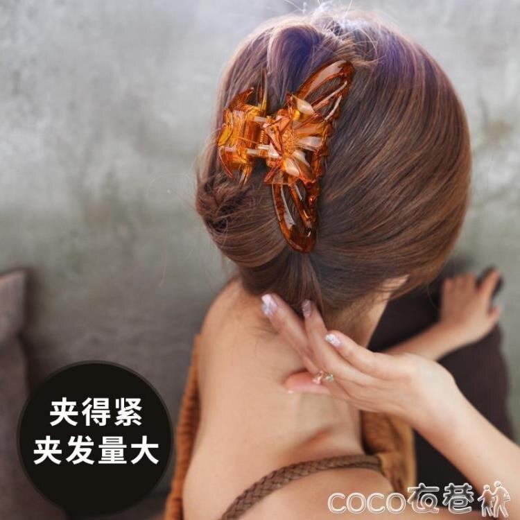 髮夾抓夾大號洗澡髮夾后腦勺頭髮頭飾韓國盤髮女大髮卡髮抓夾子頭飾【2個】【居家家】