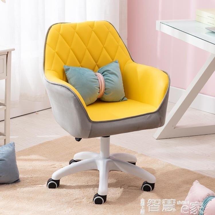 學習椅 電腦椅子女生可愛臥室家用書房學習辦公椅舒適久坐直播大學生宿舍  LX