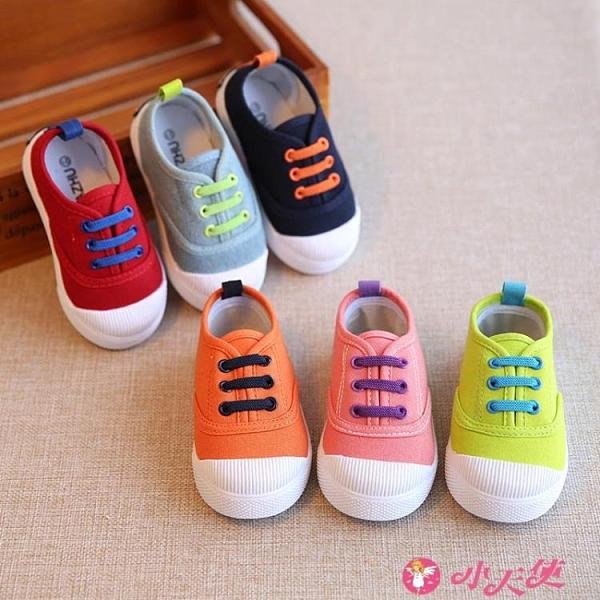 兒童帆布鞋 春秋兒童帆布鞋男童女童小童球鞋寶寶室內鞋子1-3歲2幼兒園一腳蹬 小天使 99免運