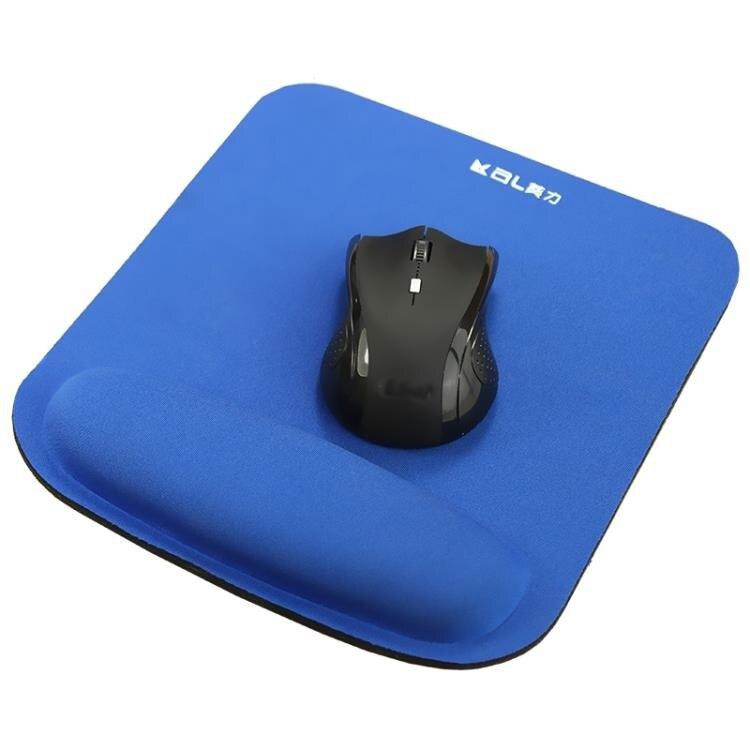 新店五折 記憶棉電腦游戲滑鼠墊護腕小號護手墊可愛手托加厚創意簡約