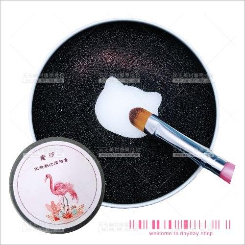 筆刷清潔盒-單個[87496] 美妝化妝筆刷刷具清潔