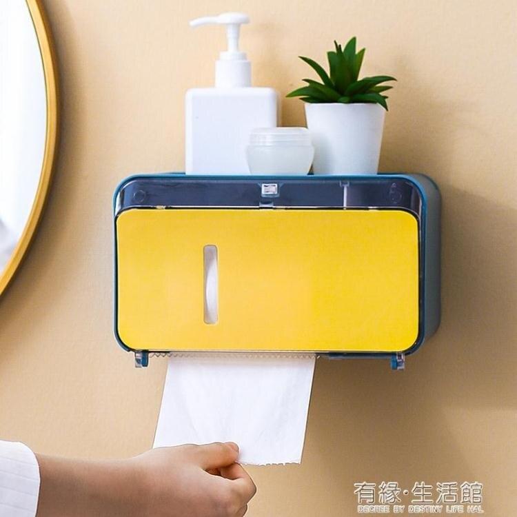 紙巾架 衛生間廁所紙巾盒置物架廁紙盒免打孔壁掛式防水創意洗手間抽紙盒【天天特賣工廠店】