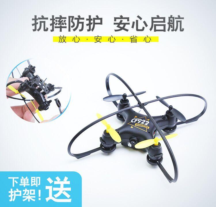 空拍機 淩客科技迷你無人機遙控飛機航拍飛行器直升機玩具小學生小型航模 新年禮物