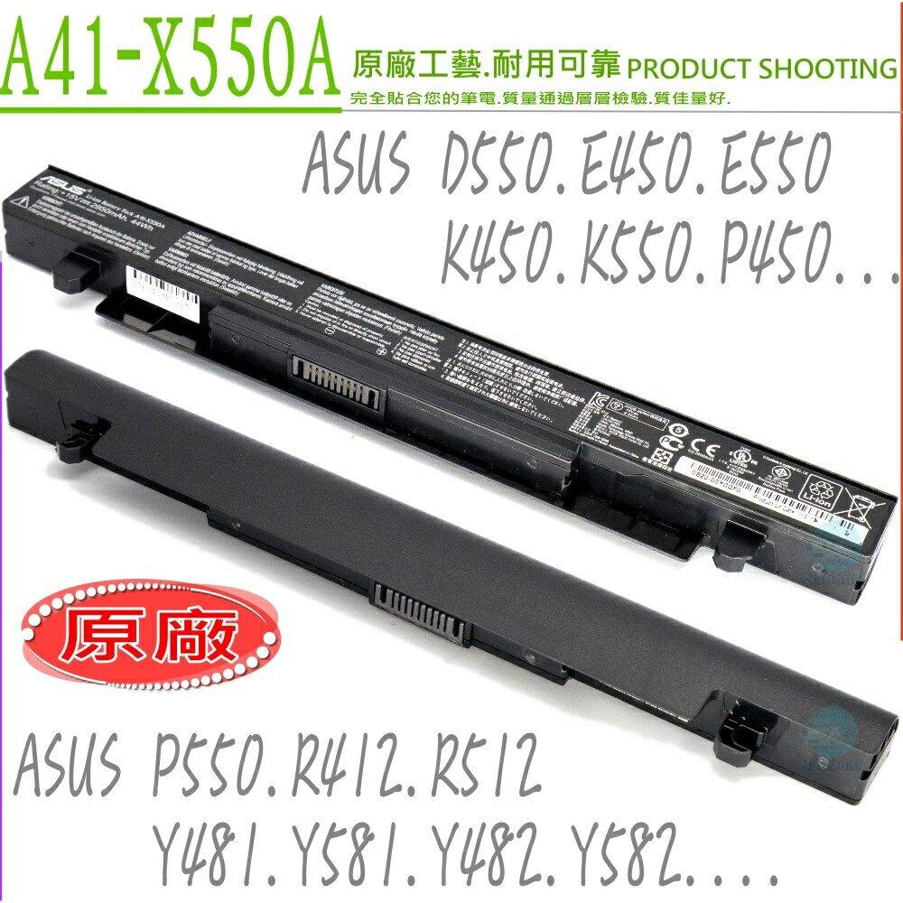 ASUS A41-X550A 電池(原廠)-華碩 X450,X452,X550,X550V,X552,Y481,Y482,Y581,Y582,E450,E550,F450,X450VB,X450VC,