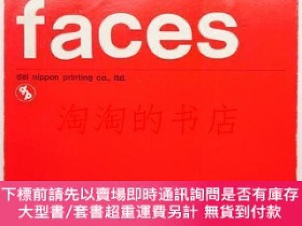 二手書博民逛書店Type罕見Faces dai nippon printing co., ltd. <歐文活字見本帖 1964年
