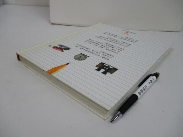 【書寶二手書T1/科學_EFT】小牛頓科學百科5