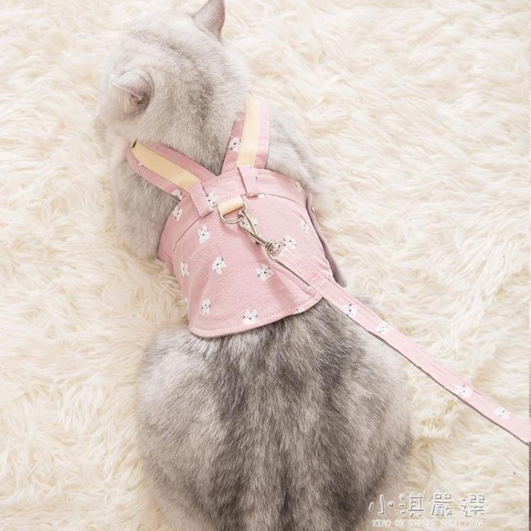 貓咪牽引繩小中型貓咪貓狗通用背心式貓鏈子狗狗胸背帶繩 【簡約家】