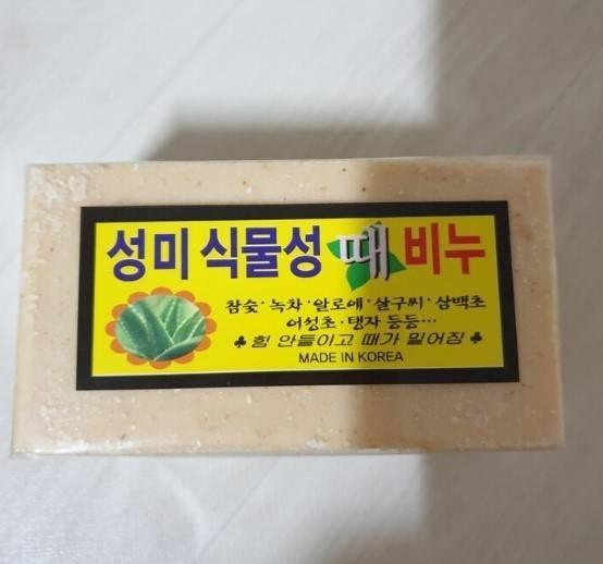 【預購2/3收單】韓國製 毛孔角化舒緩米糠皂 180g
