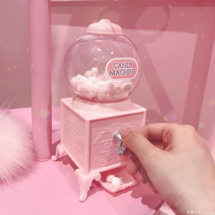 存錢桶 撲滿少女心放映室 可愛扭糖機存錢罐 糖果機儲蓄罐送閨蜜女生生日禮物