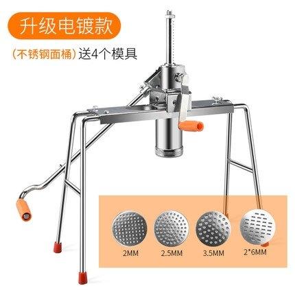 手動壓面機 家用饸饹機手動饸烙粉條壓面機河洛機壓面條機不銹鋼饸饹機壓面機T