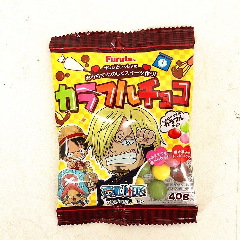 【江戶物語】FURUTA 航海王 七彩巧克力豆 40g 海賊王 彩色巧克力豆 日本零食 小朋友聚會 獎品 日本進口