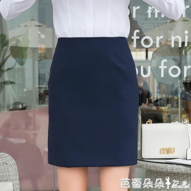 職業裙 春夏職業裙半身裙女短裙工作裙西裙西裝裙子黑色一步裙職業裝包裙【顧家家】