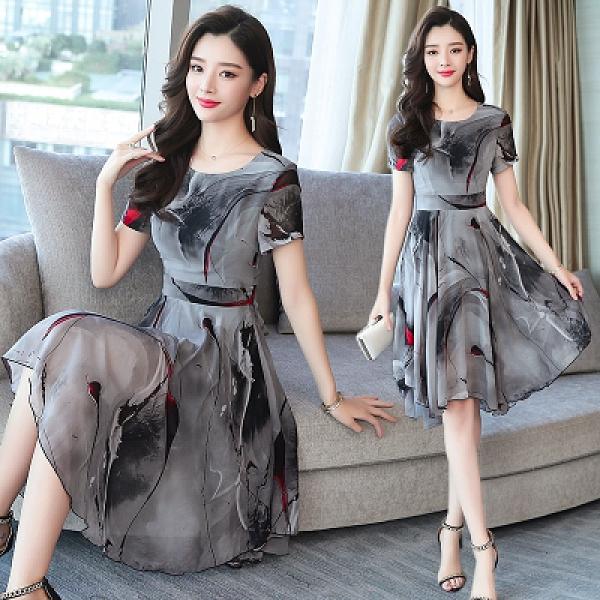 中大碼洋裝 9831連身裙女收腰修身不規則氣質中長裙子雪紡印花溫柔仙女裙H325.1號公館