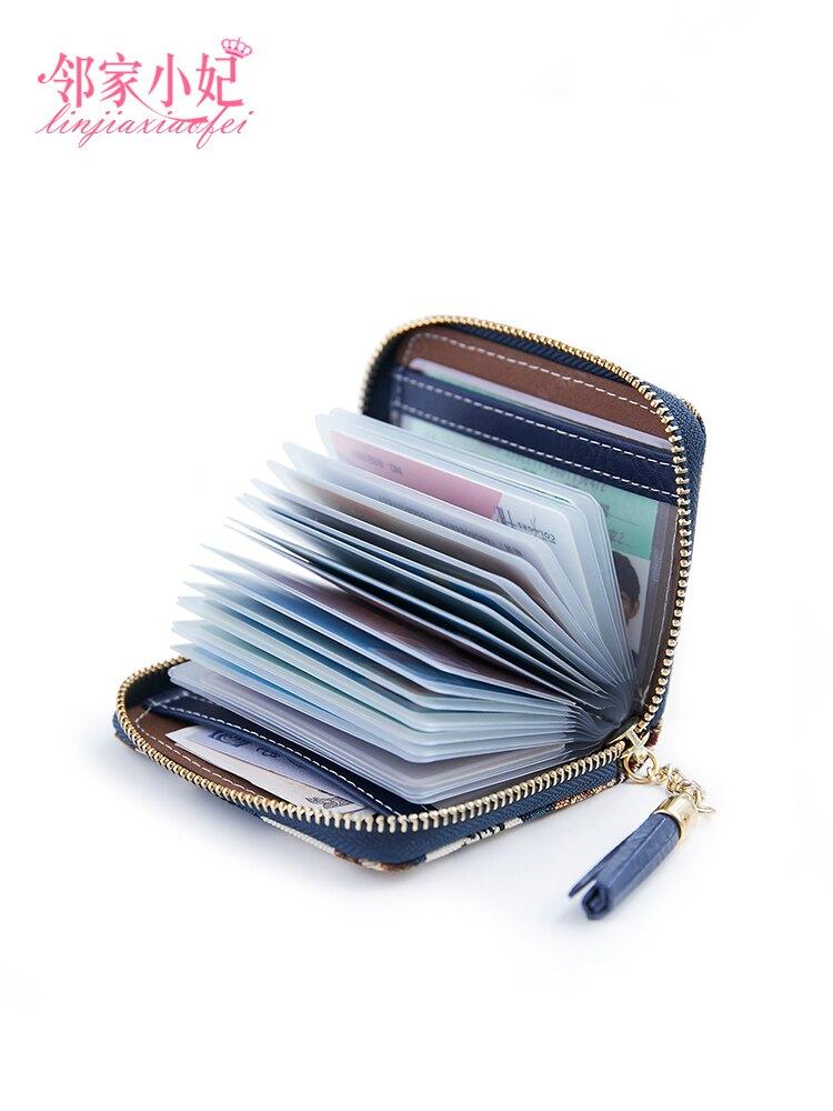 卡包零錢包女式小巧大容量多卡位卡套超薄簡約精致高檔女士駕駛證