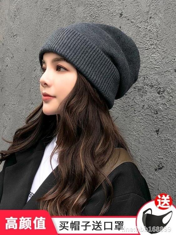 頭巾帽 秋冬季針織帽子女韓版保暖毛線帽英倫百搭可愛時尚加厚防寒月子帽 -盛行華爾街