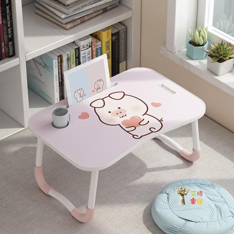 床上書桌 床上電腦桌學習小桌子懶人折疊筆記本書桌學生飄窗床上桌宿舍神器T