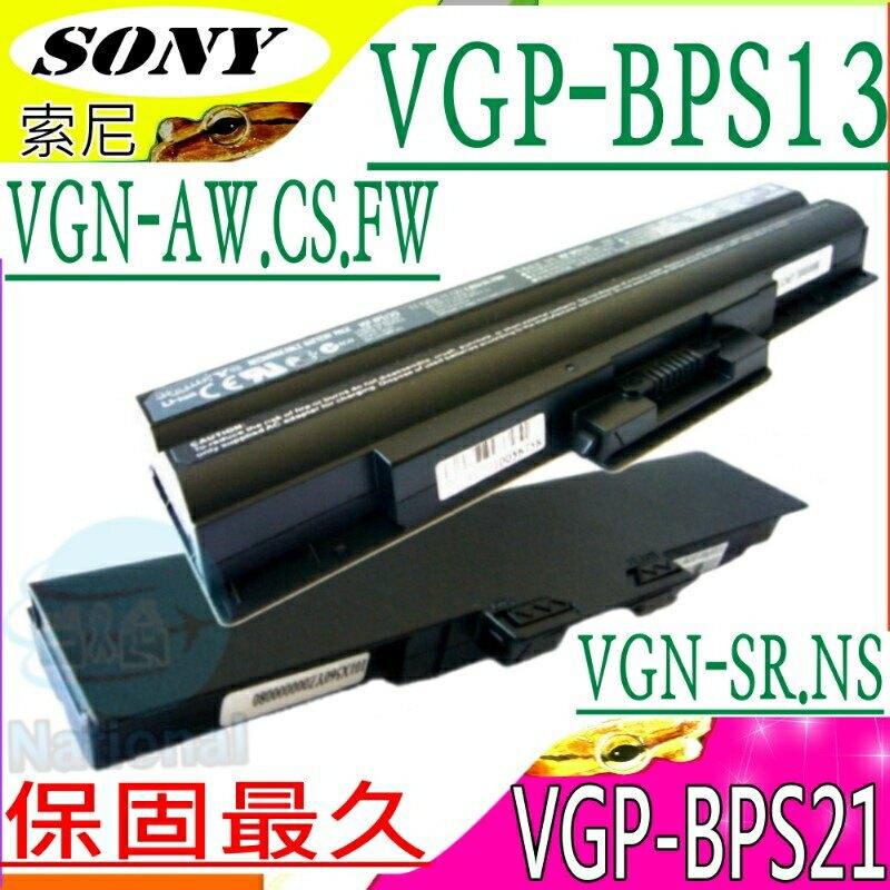 SONY 電池-索尼 VGP-BPS21A,VGN-SR28,VGN-SR35T,VGN-SR36,VGN-SR37TB,VGN-SR38,VGN-SR41,VGN-SR46,VGN-SR74FB,V