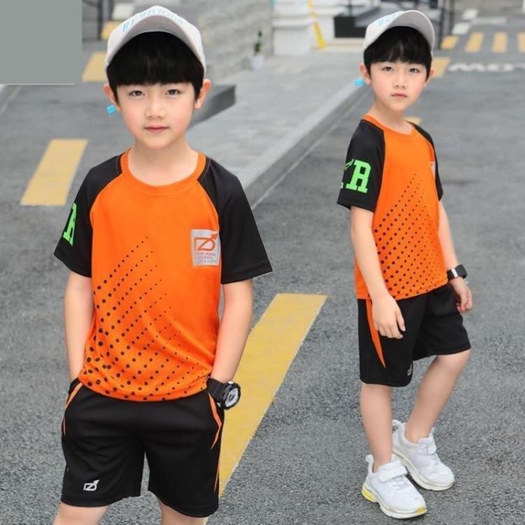 兩件套 男童夏季運動套裝2021新款中大童休閒速干衣兒童籃球服短袖兩件套【顧家家】