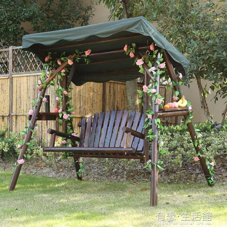 戶外庭院花園露陽台碳炭化木防腐實木制雙人布頂秋千搖椅吊椅AQ--(如夢令)免運-桃園出貨