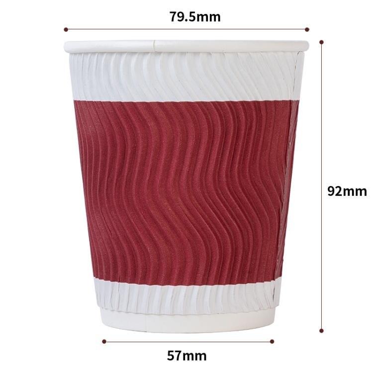 奶茶杯 得力紙杯一次性隔熱加厚紙防燙雙層紙杯咖啡杯家用 茶杯熱飲杯子 走心小賣場DF
