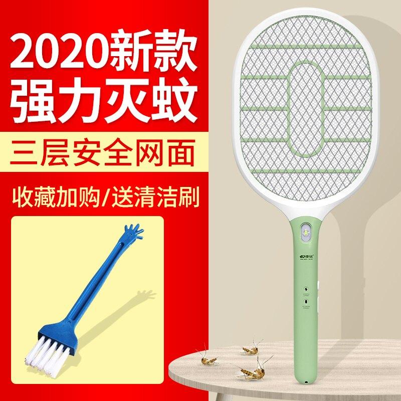 康銘電蚊拍USB充電式家用強力帶燈二合一滅蚊子拍超