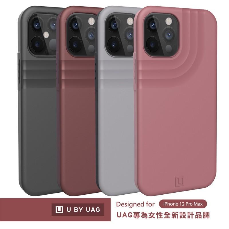 【U】by UAG iPhone12 Pro Max 耐衝擊保護殼-實色款
