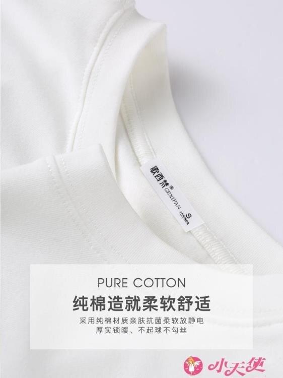 短袖T恤 白色t恤女短袖加厚純棉寬鬆簡約體恤磨毛打底衫女內搭純色上衣潮1 愛尚優品 五折特惠