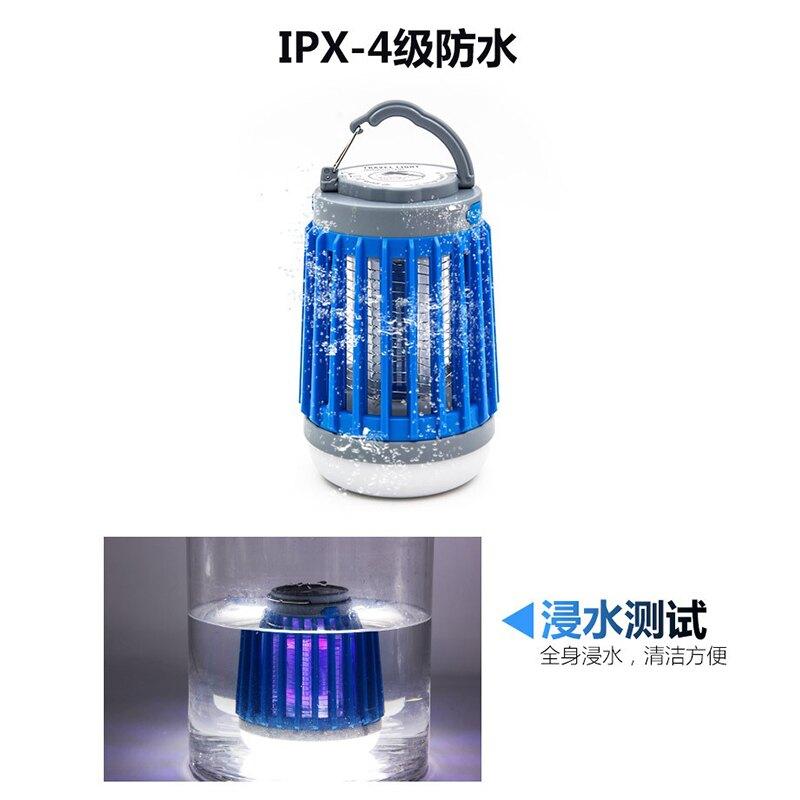 光觸媒室外太陽能滅蚊燈戶外防水充電式釣魚用usb物