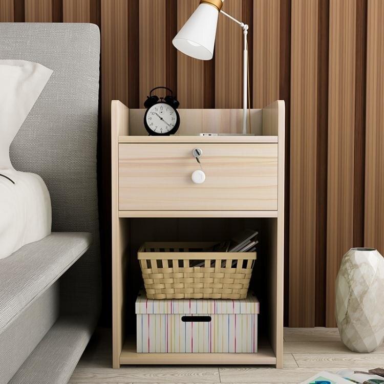 木質文件櫃資料櫃辦公室檔案櫃帶鎖三抽屜小型櫃子家用矮櫃憑證櫃 閒庭美家