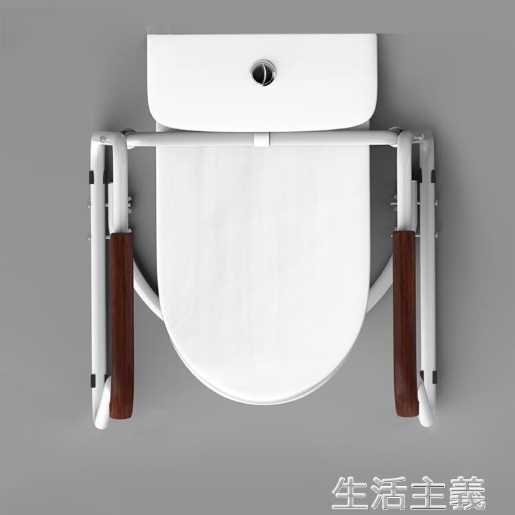 扶手 馬桶扶手架子老人衛手間廁所起身架免安裝坐便器安全助力扶手【居家家】