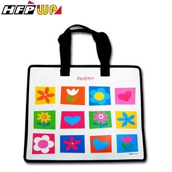 【週年慶特惠】 HFPWP輕盈公事包書包 無重量外銷精品售完為止 POP3932F2-SP