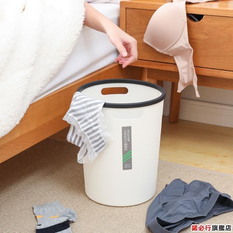 【特價】家用垃圾桶廁所衛生間廚房臥室客廳創意辦公室用簡約分類馬桶紙簍 新店開張全館五折